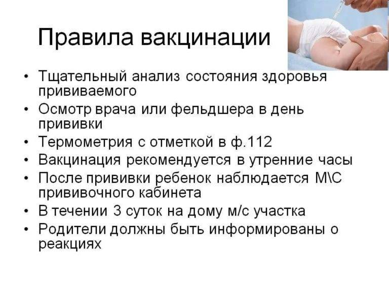 Ревакцинация адсм в 7 лет и старше: реакция у детей на прививку, сроки r2