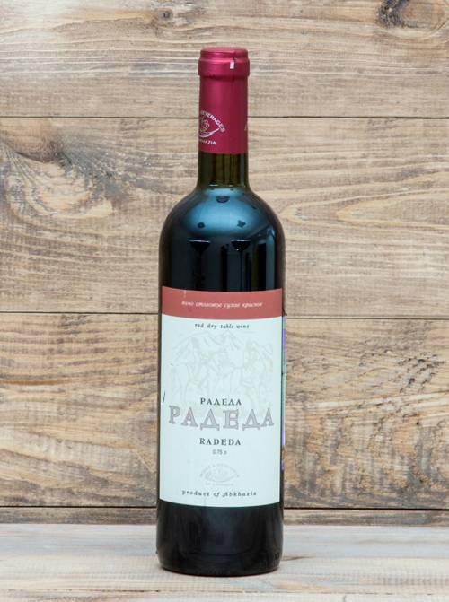 Вино херес и его особенности