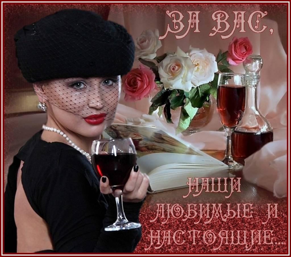 Тосты про красоту женщины  читать | anekdotix.ru