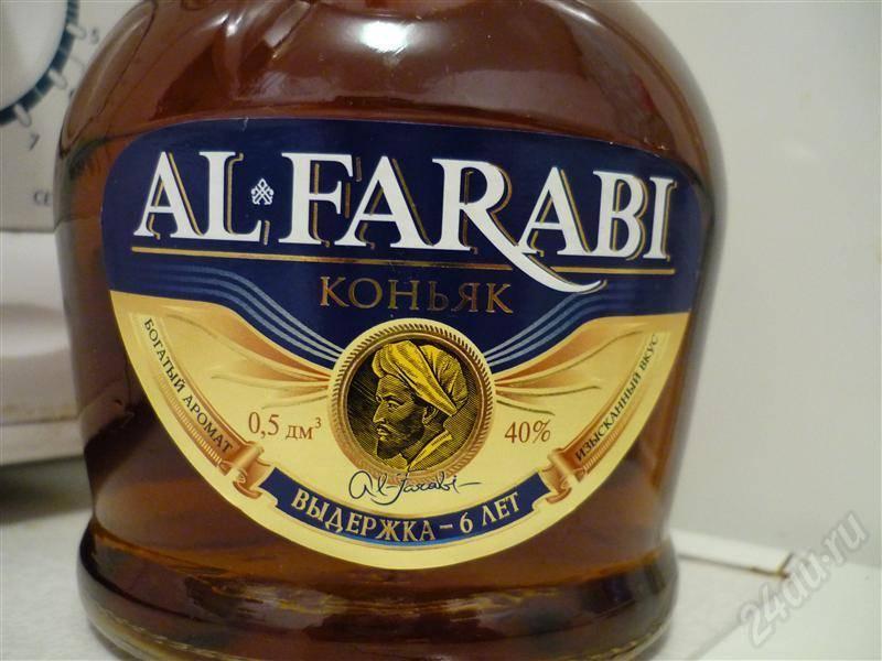Коньяк аль-фараби и его особенности