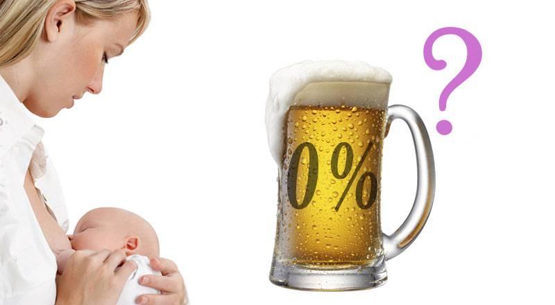 Можно ли беременной выпить безалкогольного пива