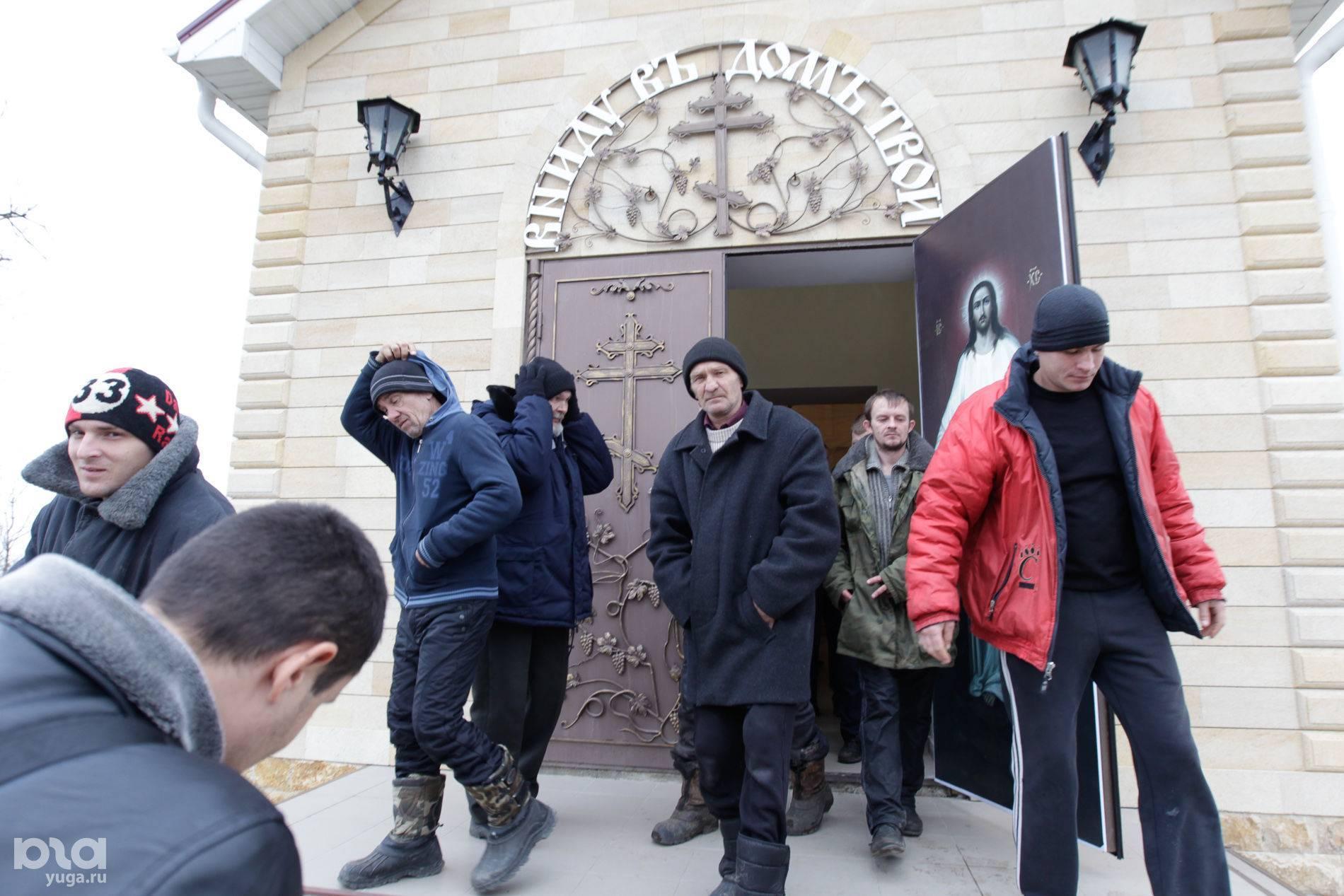 Реабилитация наркозависимых! бесплатно для наркоманов в москве и области