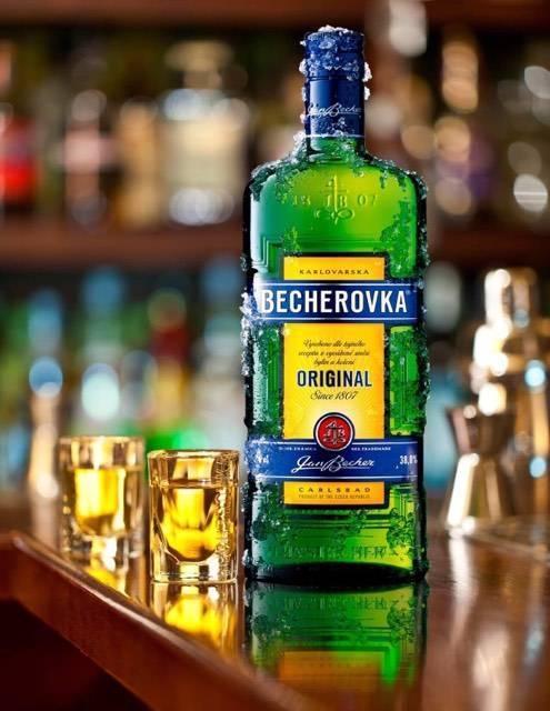 Как правильно пить бехеровку? чем ее закусывать и запивать?