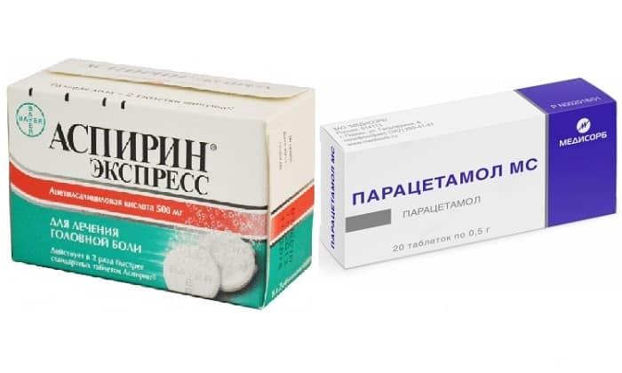 Что лучше применять аспирин или цитрамон?   в чем разница