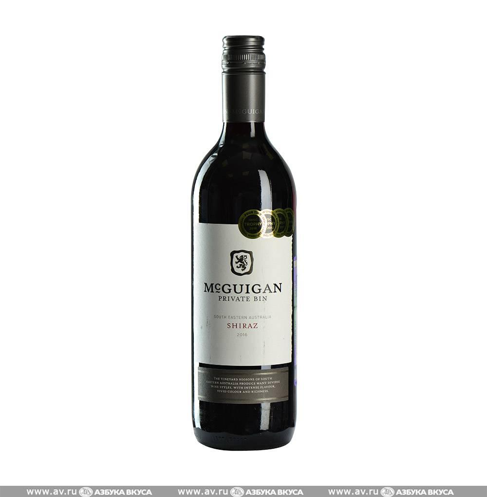 Вино сира и шираз — вкус и особенности