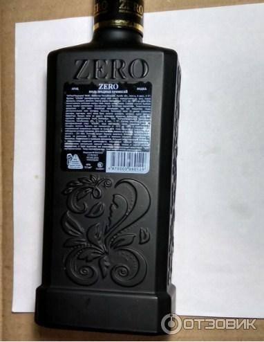 Водка «zero» – производство и виды алкогольного напитка + видео