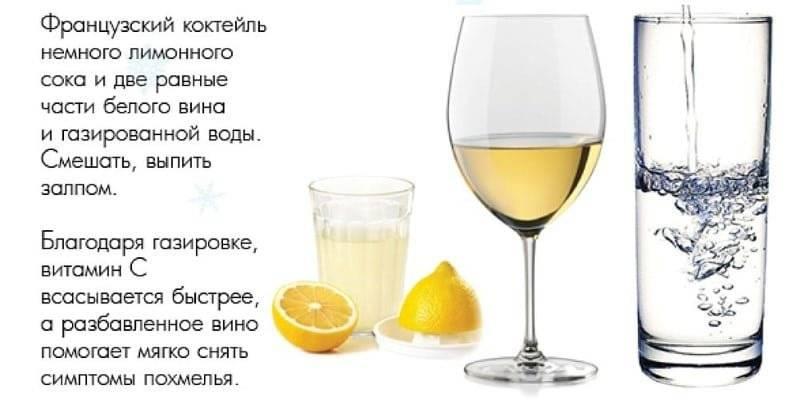 Как лимонный сок поможет при похмелье