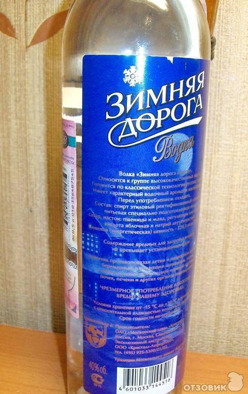 Самая лучшая водка в россии, рейтинг 2018 года