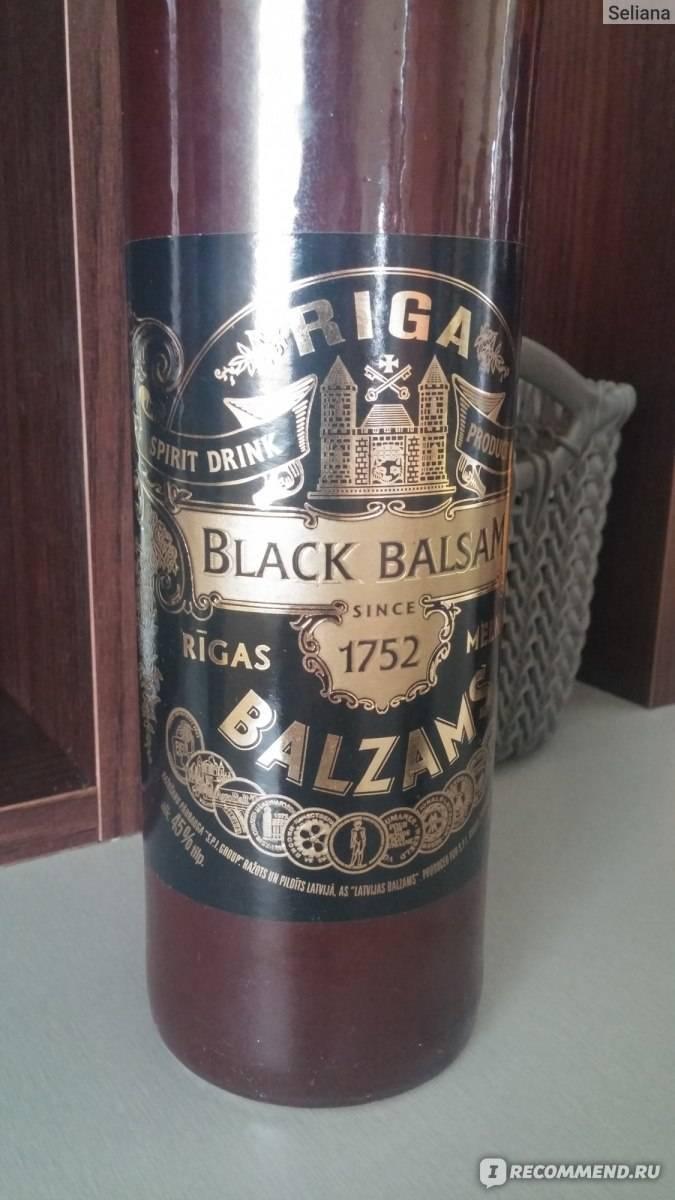 Бальзам: польза и вред напитка