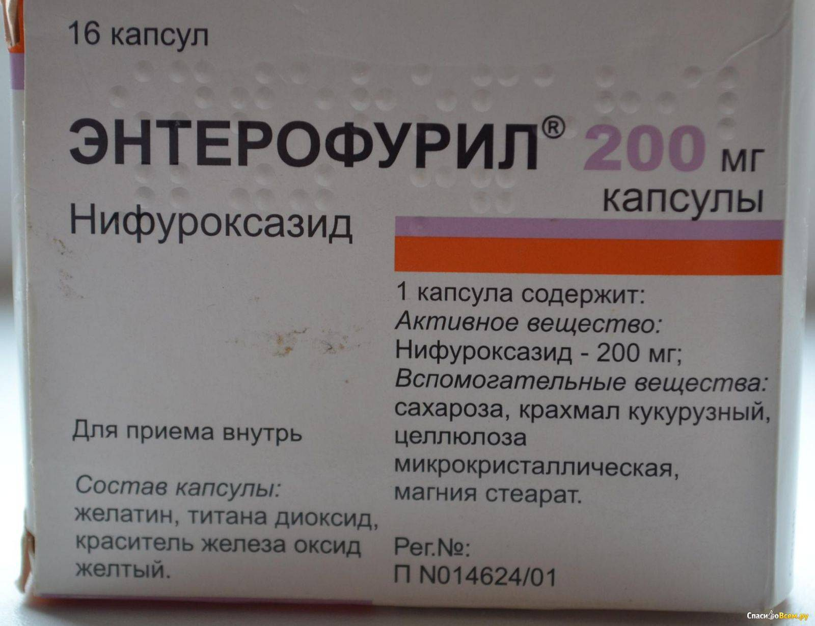 Отравление алкоголем: лекарства для детоксикационной терапии