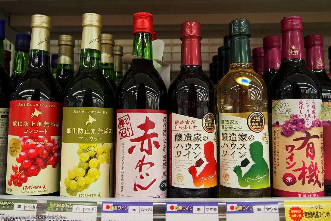 Классический рецепт сливового вина в домашних условиях. фото, видео.