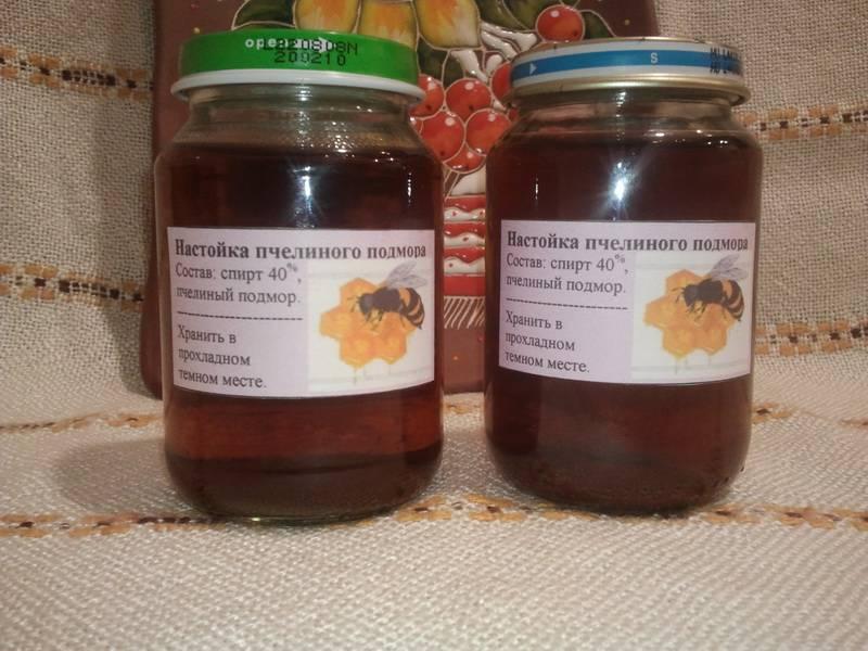 Пчелиный подмор: лечебные свойства, применение, рецепты, отзывы