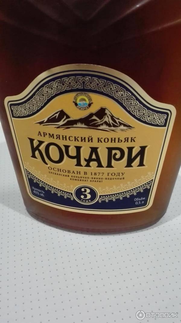 Коньяк армянский азатан 5 лет 40% 0,5 армения 5 лет
