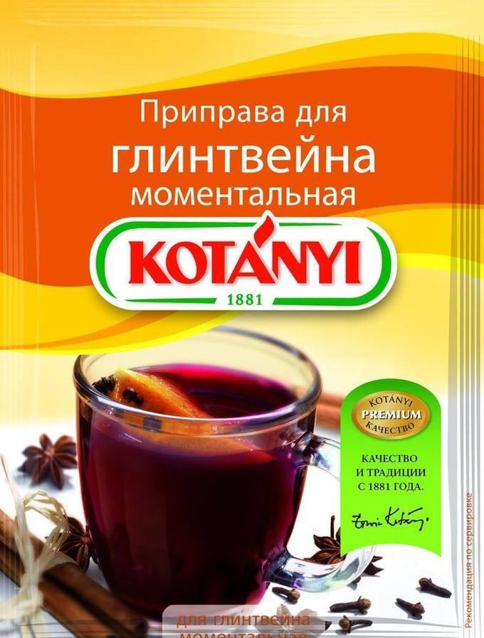 Как приготовить алкогольный глинтвейн в домашних условиях – 3 рецепта горячего зимнего напитка