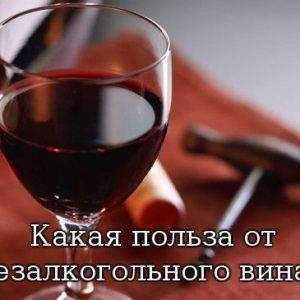 Алкоголь повышает сахар в крови или понижает его уровень