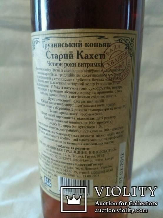 Коньяк «старый кахети»: описание, история и виды марки