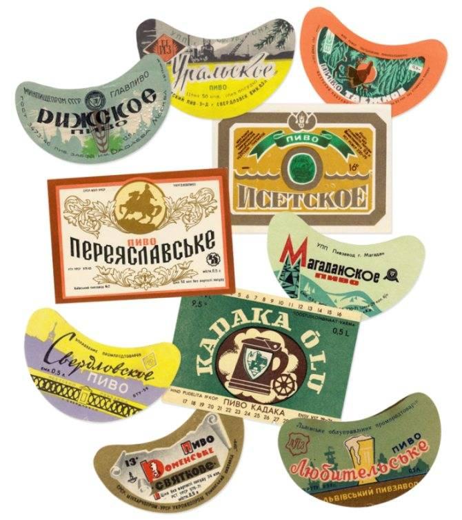 Сорта чешского пива — úžasná praha