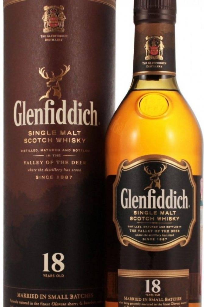 Glenfiddich (гленфиддих)
