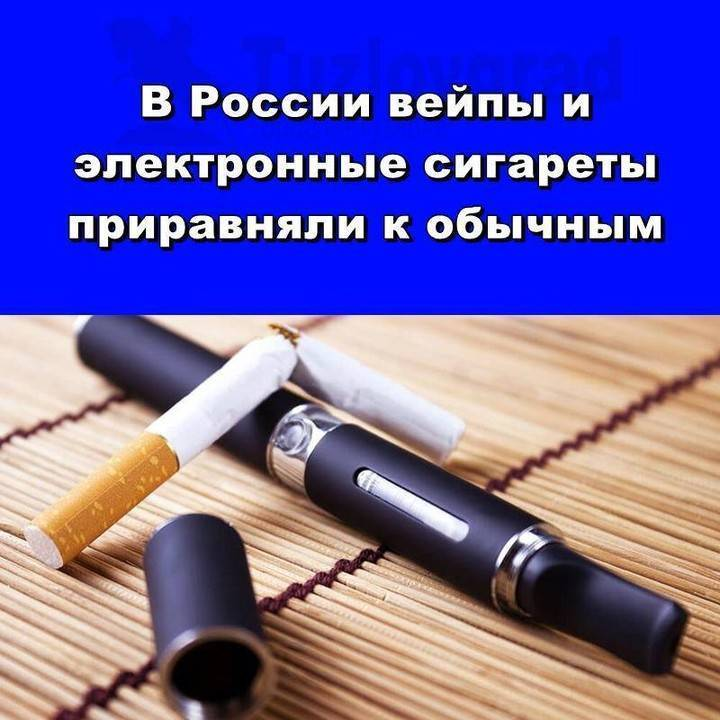 Можно ли курить электронные сигареты или айкос в самолете и аэропорту?