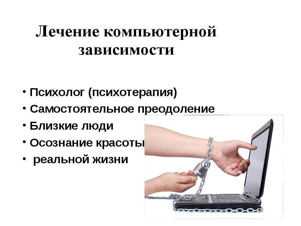 Как соцсети влияют на наше настроение, сон, психическое здоровье и отношения - bbc україна
