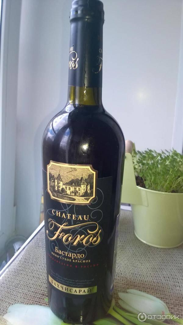 Вино-коньячный завод «маглив» в алуште (крым): сайт, отзывы, описание