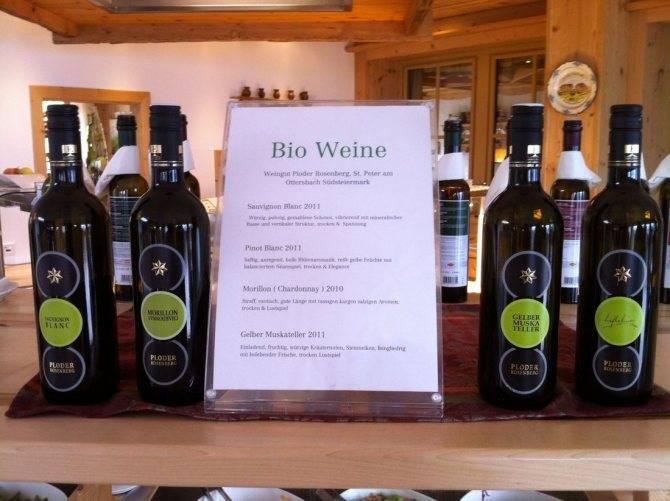 Что такое биодинамическое вино – как его производят, где купить. фото. видео.