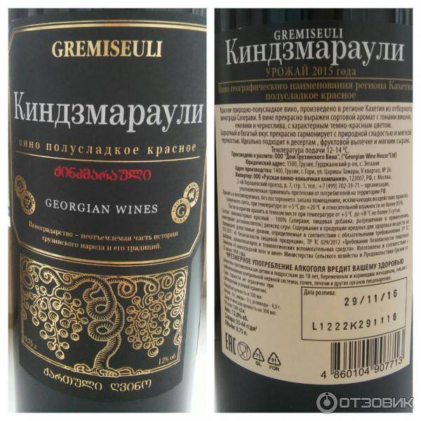 Какое любимое вино сталина — киндзмараули или хванчкара?