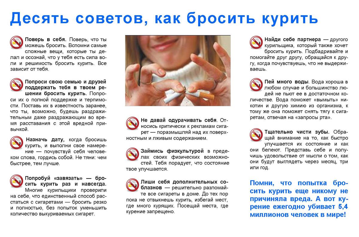 Как бросить курить с помощью соды: рецепты от профессора неумывакины, отзывы бросивших - медицина