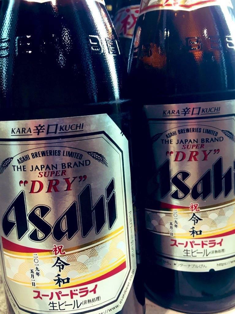 Asahi («асахи»)