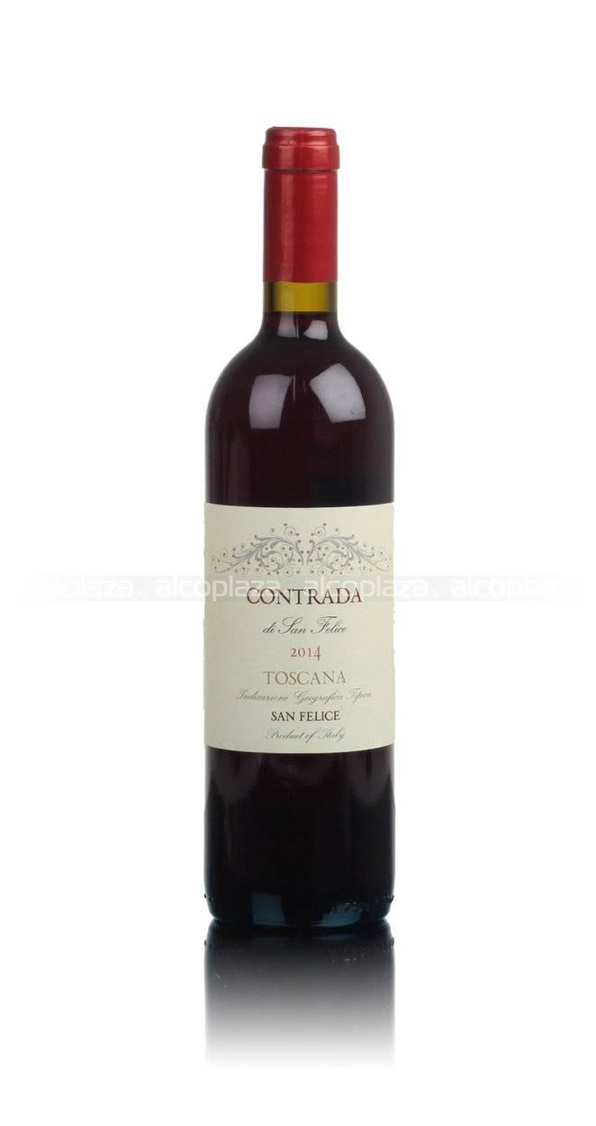 Итальянские вина - топ100 лучших • italiatut
