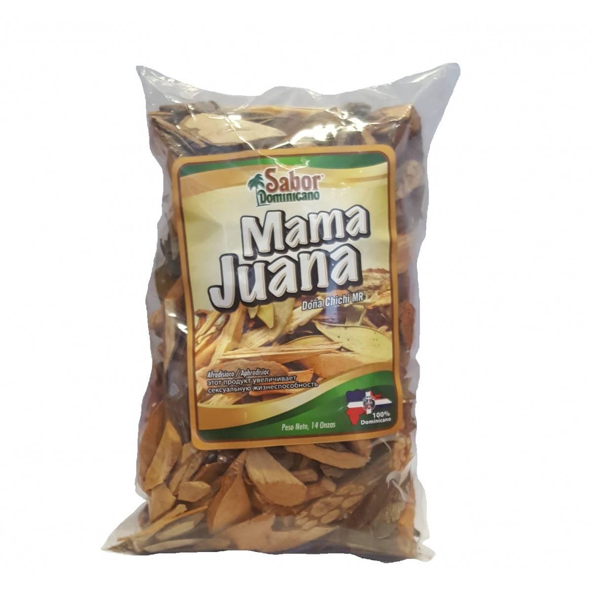 Мамахуана рецепт приготовления в домашних условиях