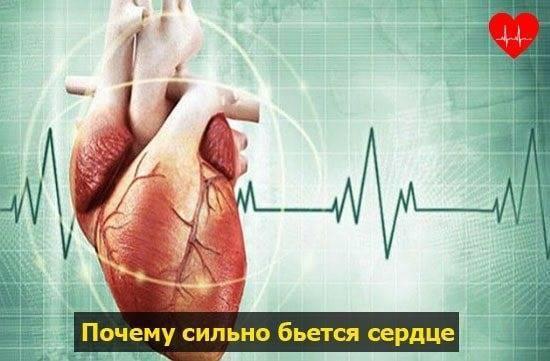 После алкоголя сильное сердцебиение и тахикардия что делать