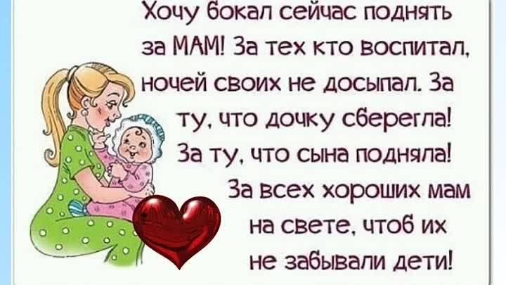За маму, за папу - parents.ru