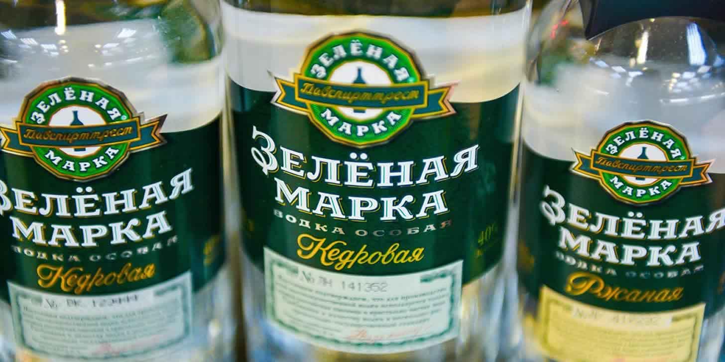 Все о водке зеленая марка | bezprivychek.ru