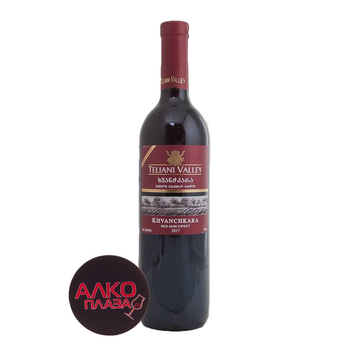 Вино хванчкара — вся суть божественного напитка