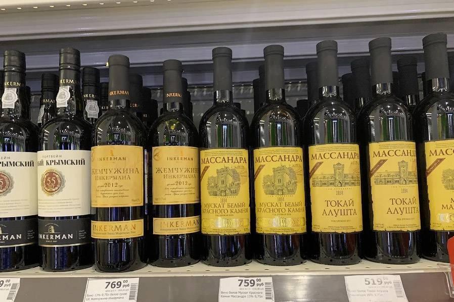 Где в крыму лучше купить вино? фирменные винные магазины в крыму - gkd.ru