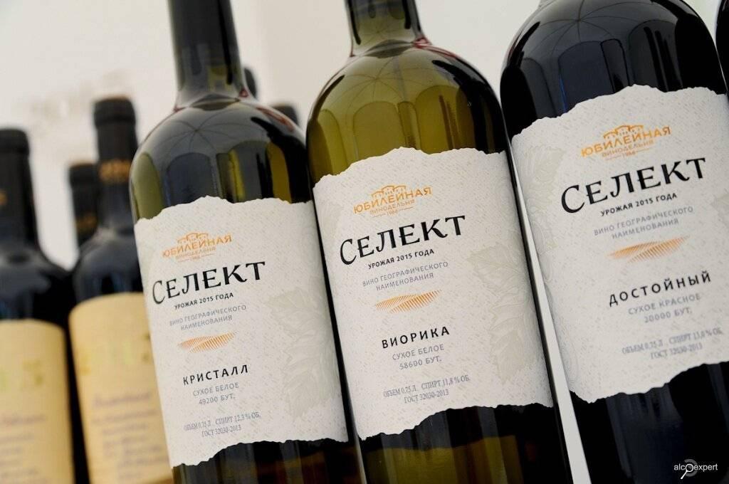 Обзор продукции винодельни Юбилейная