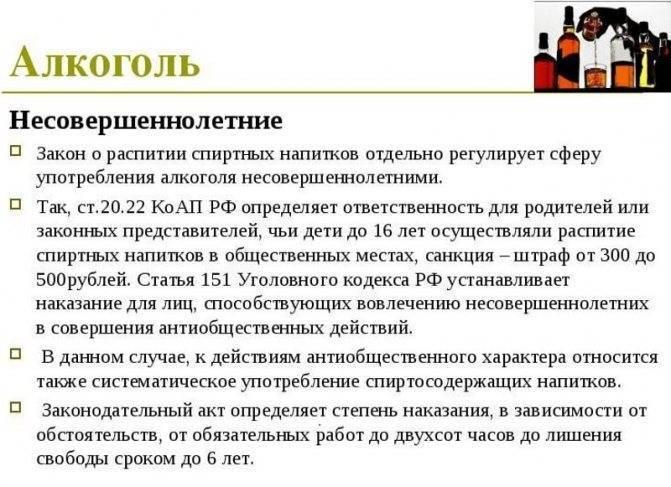 Штрафы за курение и распитие алкоголя на улице: основные заблуждения граждан - шведов сергей алексеевич, 11 февраля 2020