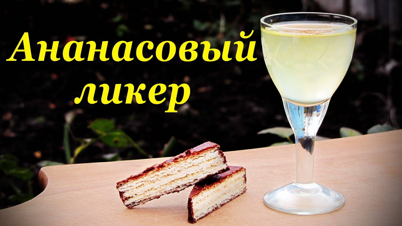 Сгущенка (98 рецептов с фото) - рецепты с фотографиями на поварёнок.ру