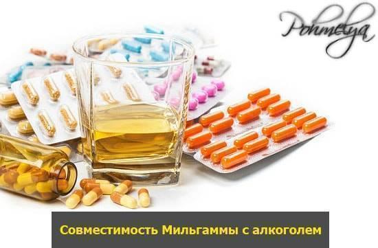 Действие и последствия приема валерьянки после алкоголя