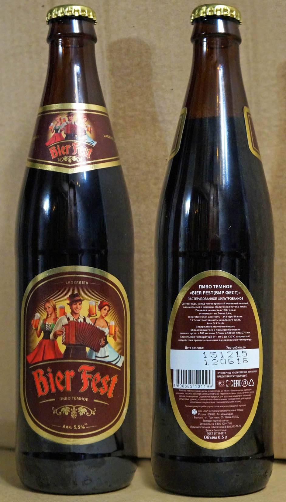 Непастеризованное пиво: что это такое и в чем разница с пастеризованным, как выбрать живой напиток - нет заразе