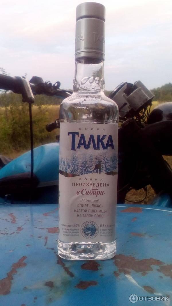 Талка (водка): отзывы