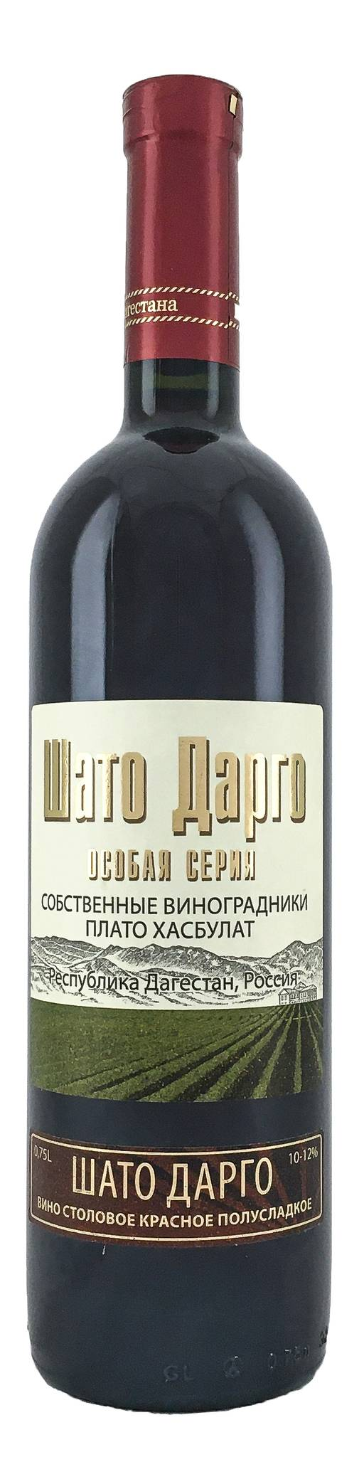 Столовое вино — что это такое? чем отличается столовое вино от географического? как проверить вино