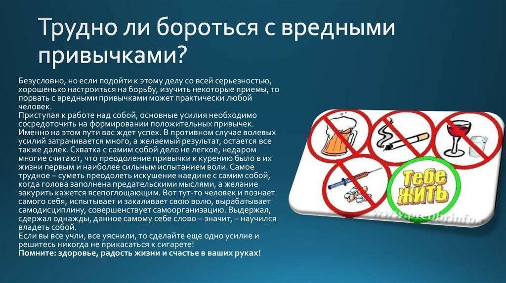 А вы знали о рисках курения при геморрое? врачи рассказали всю правду!