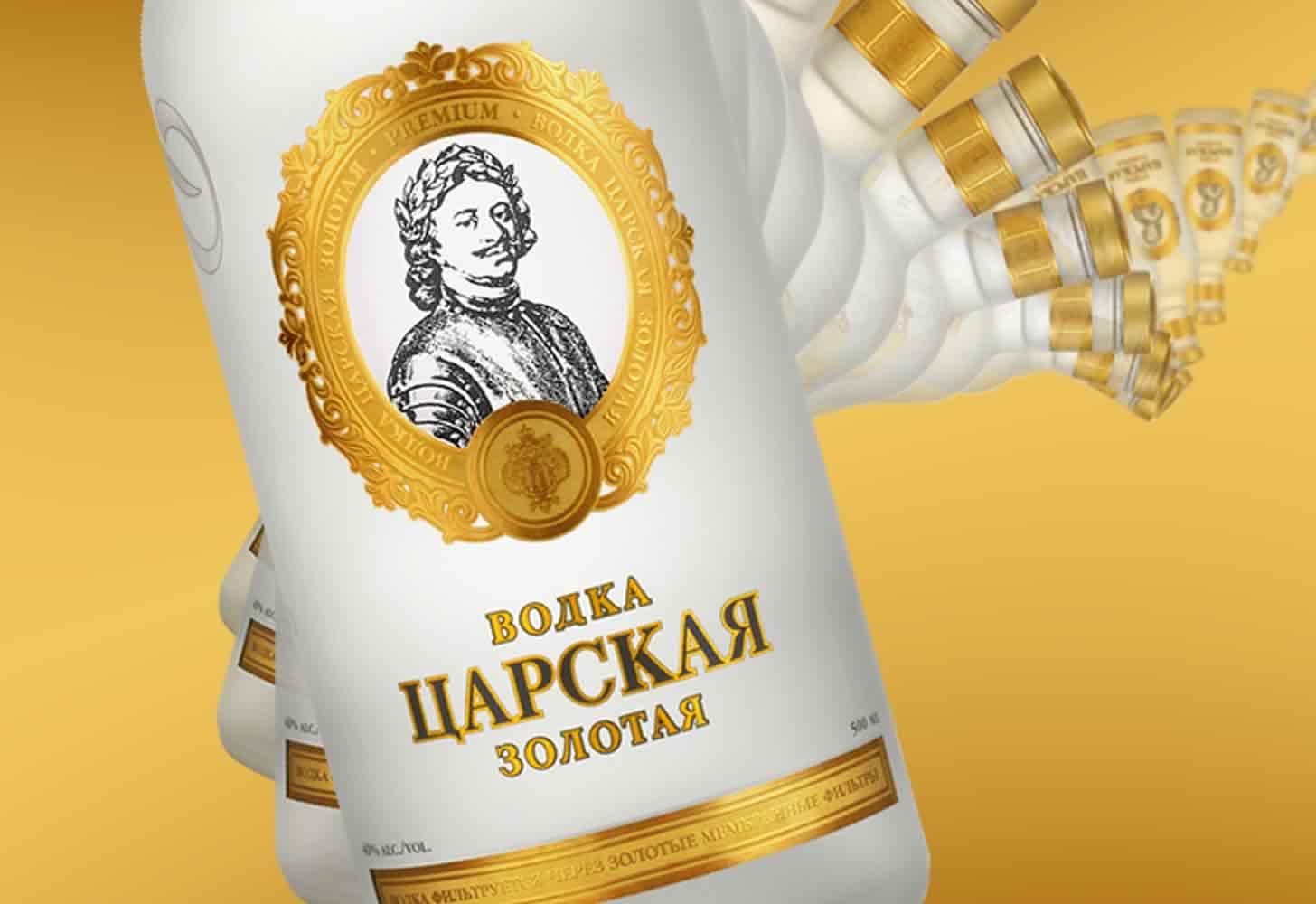 Как и где потребителями используется царская водка: факты, история, применение