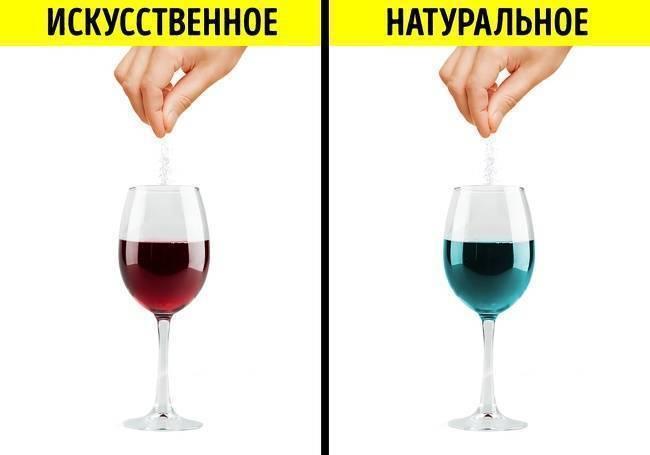 Как проверить вино на натуральность в домашних условиях? | bezprivychek.ru