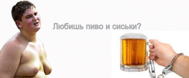 Чем заменить алкоголь, чтобы расслабиться