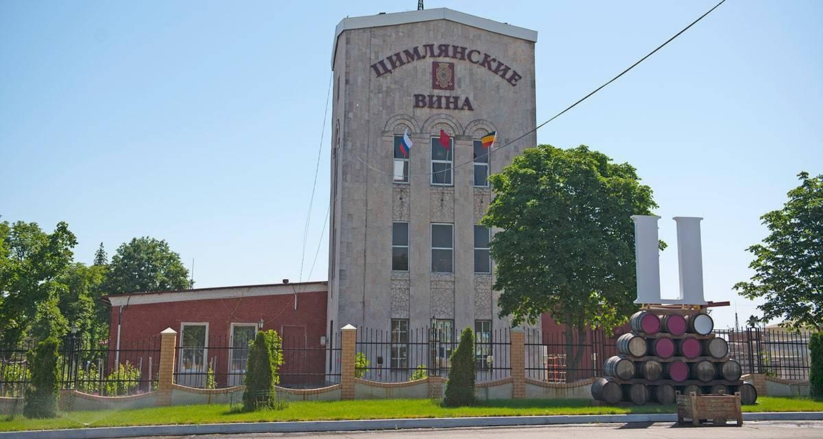 Цимлянские вина » долина дона - официальный сайт территориального кластера