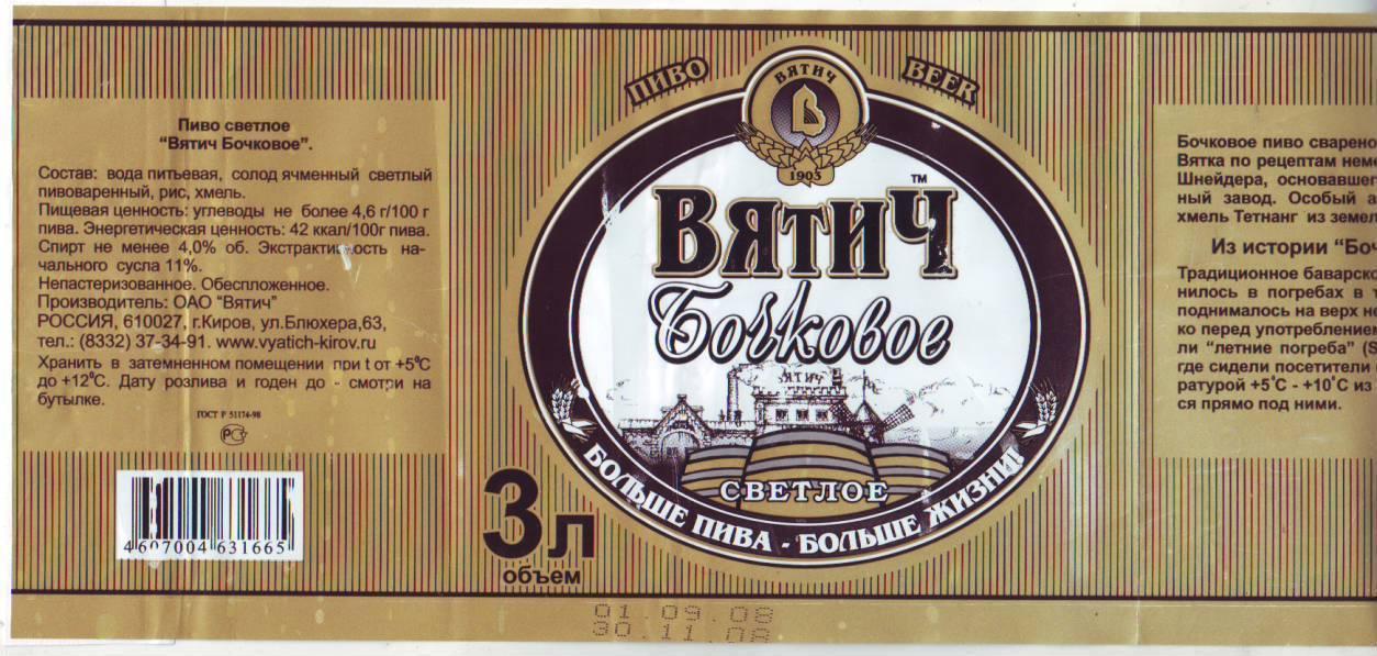 Пастеризованное пиво – основные отличия от непастеризованного. отличия пастеризованного и непастеризованного пива