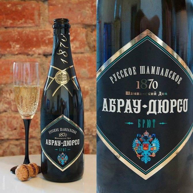 Игристое вино abrau-durso (абрау-дюрсо): виды напитка, его особенности и характеристики